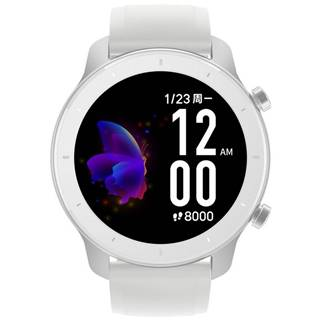 Inteligentné hodinky Amazfit GTR 42 mm - Moonlight White