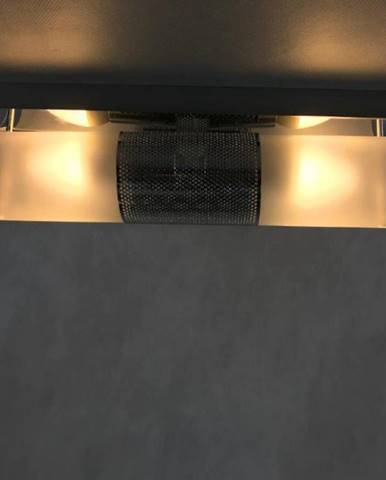 Nástenná lampa Perio 7701/2 PL2