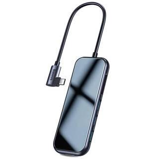 Dokovacia stanica Baseus USB-C/3x USB 3.0, Hdmi, SD/TF, USB-C PD