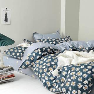 Bavlnená saténová posteľná bielizeň ALBS-01208B 160X200