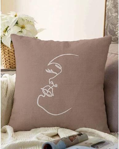 Béžová obliečka na vankúš s prímesou bavlny Minimalist Cushion Covers Profile, 55 x 55 cm