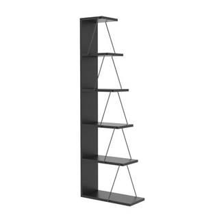 Regál/knižnica TLOS antracit/čierna