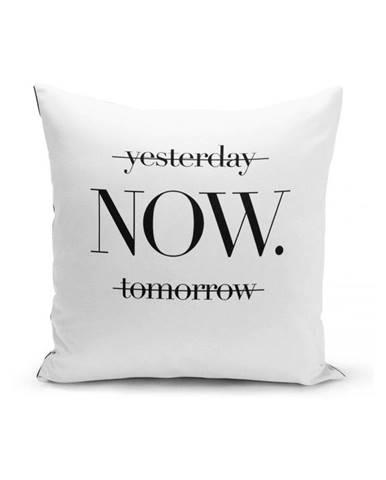 Obliečka na vankúš Minimalist Cushion Covers Satirina, 45 x 45 cm